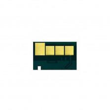 Chip para Toner SAMSUNG  SCX 5635 MLT-D208S 208L MLT-D2082 - 10K
