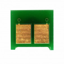 CHIP HP DR314 126A/130A 14k CP1025 M175P 14K